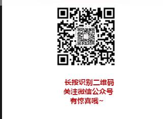 微信图片_20181008103509.png